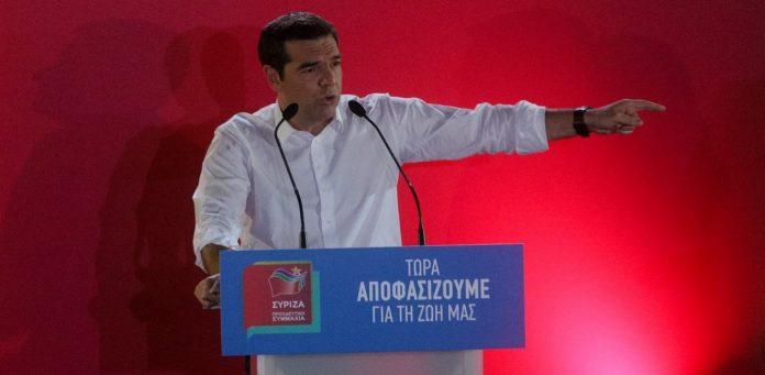 Τσίπρας: Επανίδρυση του κόμματος