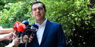 Αυστηρό μήνυμα Τσίπρα στην Τουρκία μετά το ΚΥΣΕΑ