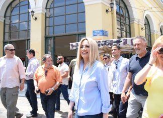 Γεννηματά: Η Ελληνική μικρομεσαία επιχείρηση πλήρωσε ακριβά την πολιτική και τις δεσμεύσεις Τσίπρα
