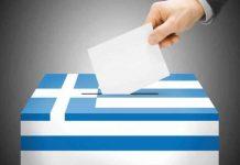 Αυτά είναι τα 20 κόμματα και συνασπισμοί κομμάτων που θα λάβουν μέρος στις εκλογές της 7ης Ιουλίου