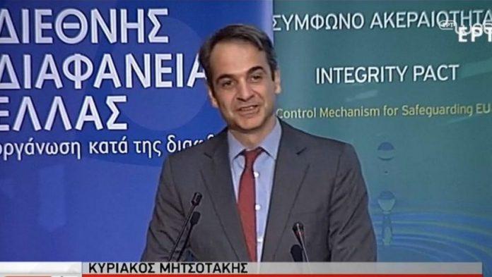 Γερμανικός Τύπος: «Νέα αρχή στην Αθήνα»