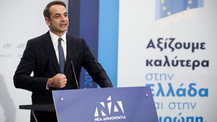 Μητσοτάκης: Το αποτέλεσμα των περιφερειακών εκλογών δρομολόγησε τη μεγάλη πολιτική αλλαγή