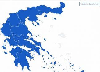 Επικράτηση των υποψηφίων της ΝΔ σε έξι περιφέρειες - Νίκη γαλάζιου «αντάρτη» στην έβδομη