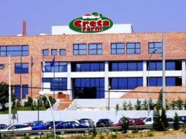 Oι επτά «μνηστήρες» της αλλαντοβιομηχανίας Creta Farms
