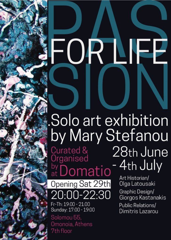 Passion For Life - Ατομική έκθεση ζωγραφικής - Μαίρη Στεφάνου