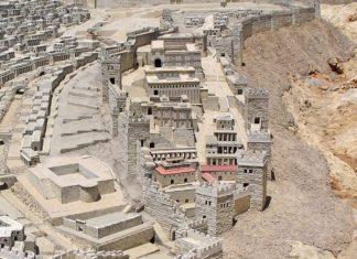 Ισραήλ: Βρήκαν αρχαία πόλη που αναφέρεται στην Παλαιά Διαθήκη