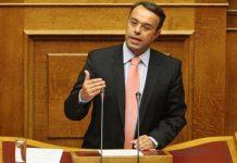 Για την έγκριση από την Κομισιόν του σχεδίου της κυβέρνησης για τα στεγαστικά δάνεια μίλησε ο υπουργός Οικονομικών Χρήστος Σταϊκούρας.
