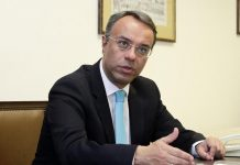 Σταϊκούρας: 37 δισ. ευρώ για τη στήριξη της οικονομίας - Κοντά στο 4% η ύφεση