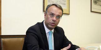 Σταϊκούραs: Αυτές τις μεταρρυθμίσεις θα περιλαμβάνει το εθνικό αναπτυξιακό σχέδιο