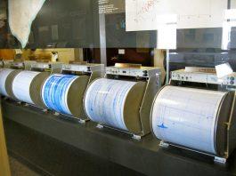 ΓΑΛΛΙΑ: Ισχυρός σεισμός 5,3 Ρίχτερ