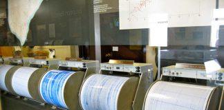 Κέρκυρα: Σεισμός 4,2 Ρίχτερ