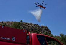 Πυρκαγιά σε περιοχή στο Μαρκόπουλο Αττικής