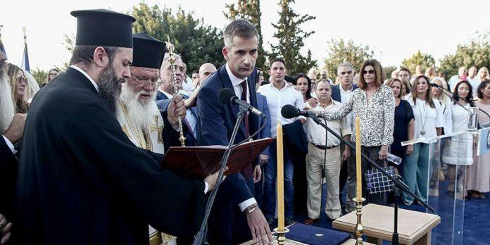 Ορκίστηκε δήμαρχος στην Ακαδημία Πλάτωνος ο Κώστας Μπακογιάννης