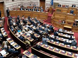 Βουλή: Ενός λεπτού σιγή στη μνήμη του Μανώλη Γλέζου