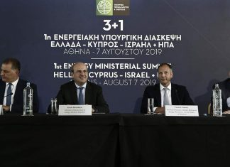 Στήριξη των ελληνικών και κυπριακών θέσεων στην πρώτη ενεργειακή υπουργική διάσκεψη