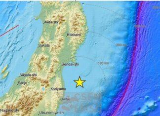 ΙΑΠΩΝΙΑ: Σεισμός 6,2 Ρίχτερ στη Φουκουσίμα