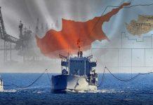 Κυπριακή κυβέρνηση: Ενέργεια αποσταθεροποίησης η νέα βάση στα κατεχόμενα