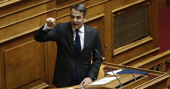 Μητσοτάκης: Με το νομοσχέδιο θωρακίζεται η ελευθερία της δημόσιας έκφρασης των πολιτών