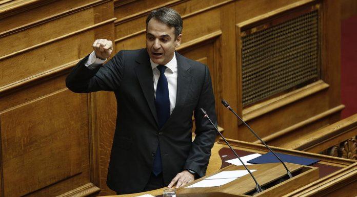 Βουλή: Ο Μητσοτάκης ανακοίνωσε την αλλαγή του Ποινικού Κώδικα