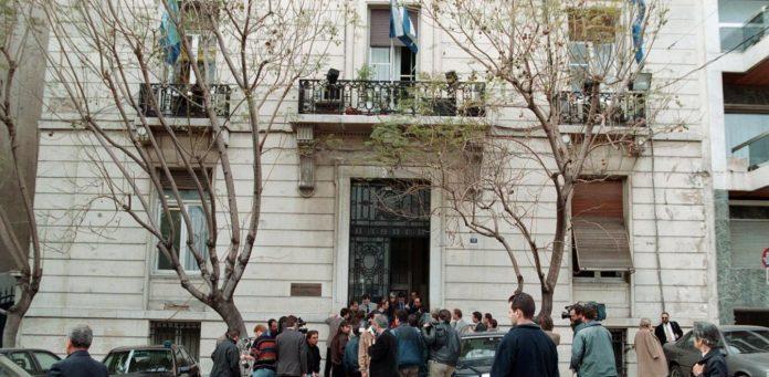 Tα ιστορικά γραφεία της ΝΔ στη Ρηγίλλης θα γίνουν πολυτελές ξενοδοχείο