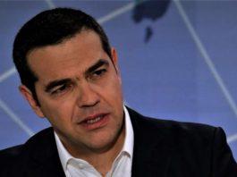 Τσίπρας: Δεν μπορείς να ζητάς αλληλεγγύη από την ΕΕ και να μην δείχνεις στα νησιά μας