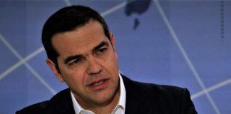 Τσίπρας: Αναγκαία η πολιτική συνεννόηση για την αντιμετώπιση της πανδημίας