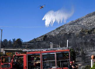 Πυρκαγιά στην Αρτέμιδα