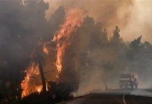 Ζάκυνθος: Μεγάλη πυρκαγιά - Εκκενώνονται σπίτια στο χωριό Κερί