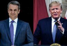 Στις 24 Σεπτεμβρίου η συνάντηση Μητσοτάκη-Τραμπ