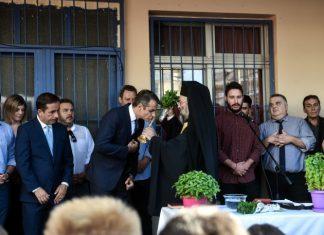 .Ο Μητσοτάκης σε αγιασμό στο Γαλάτσι