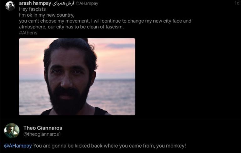 Τέλος από τη ΝΔ ο Θεόδωρος Γιάνναρος μετά την ρατσιστική επίθεση σε πρόσφυγα