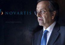 """Ολόκληρη η κατάθεση του Αντώνη Σαμαρά για την υπόθεση Novartis και τον """"Ρασπούτιν"""""""