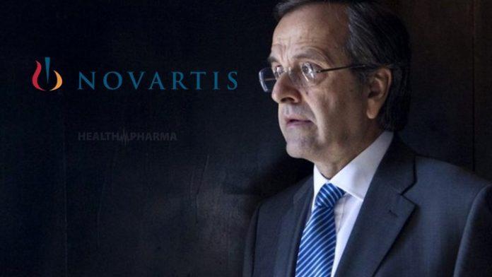 Ολόκληρη η κατάθεση του Αντώνη Σαμαρά για την υπόθεση Novartis και τον