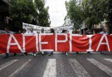 24ωρη απεργία – «Χειρόφρενο» σε όλα τα ΜΜΜ