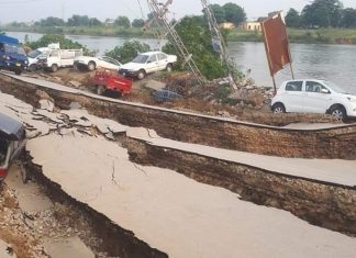 ΠΑΚΙΣΤΑΝ: Άνοιξε η γη - Νεκροί και τραυματίες από τον σεισμό των 5,8 Ρίχτερ