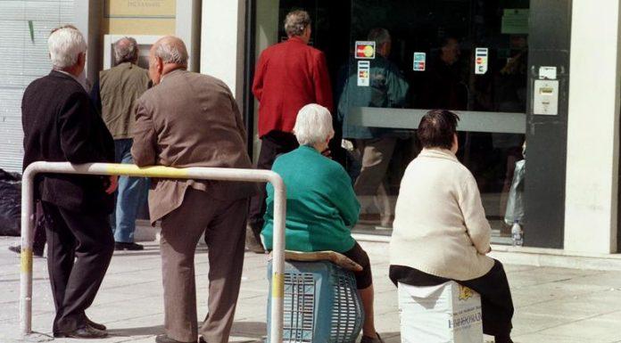 Έξι στους δέκα συνταξιούχους παίρνουν κάτω από 1.000 ευρώ