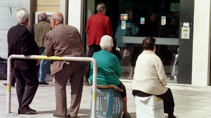 Την 13η σύνταξη ζητούν 113.017 συνταξιούχοι