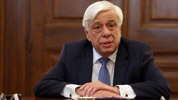 Έτσι σχολίασε ο Παυλόπουλος το γεγονός να μην είναι εκ νέου Πρόεδρος της Δημοκρατίας