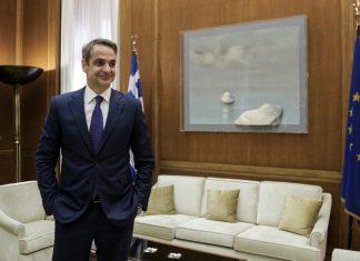 Μέγαρο Μαξίμου: Αύριο συνάντηση Μητσοτάκη με τον περιφερειάρχη Βορείου Αιγαίου