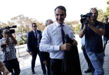 Μητσοτάκης: Προτεραιότητα της κυβέρνησης είναι η προσέλκυση ξένων επενδύσεων