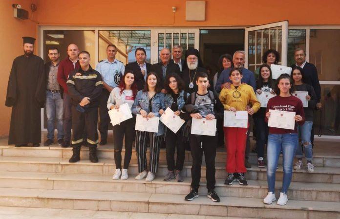 Ξάνθη: Απονομή βραβείων στους επιτυχόντες μαθητές στα ΑΕΙ στην ακριτική Σταυρούπολη