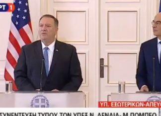 Συνεχής επικοινωνία Δένδια με ΗΠΑ για το θέμα της Λιβύης