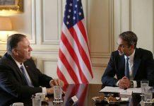 Η αμυντική συνεργασία στο επίκεντρο της διήμερης επίσκεψης Πομπέο στην Ελλάδα