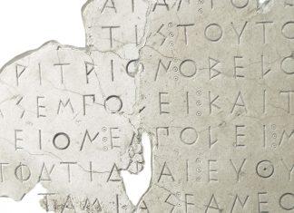 To σύστημα «Πυθία» Έλληνα ερευνητή «διαβάζει» μισοκατεστραμμένες αρχαίες επιγραφές