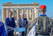 Μπακογιάννης: Την ιστορία της Αθήνας δεν την έγραψαν οι δρόμοι αλλά οι άνθρωποι της