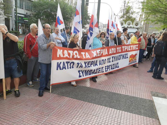 Συγκέντρωση του ΠΑΜΕ, Ομοσπονδιών και Συνδικάτων έξω από το ΣτΕ