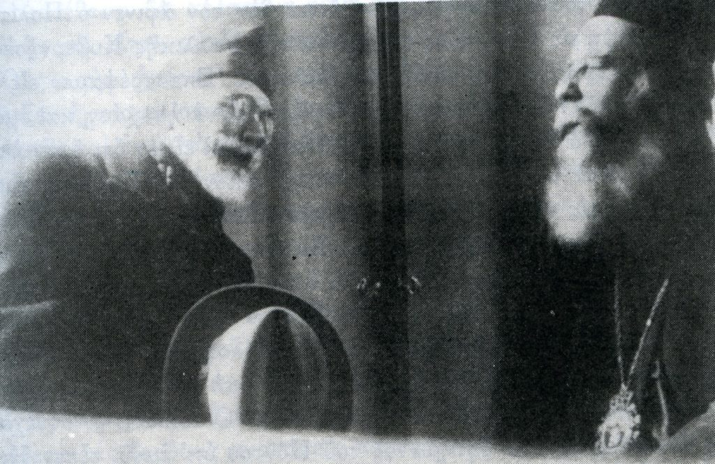 ΙΣΤΟΡΙΕΣ: Αρχιεπίσκοπος Χρύσανθος, 70 έτη από την αποδημία του