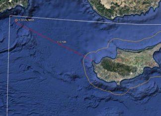 Η Κύπρος απαντά με δική της NAVTEX στις παράτυπες τουρκικές ασκήσεις