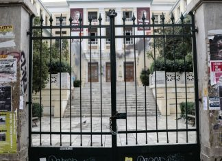 Τα ΜΑΤ μπήκαν μέσα στην ΑΣΟΕΕ – Κλειστή η Πατησίων