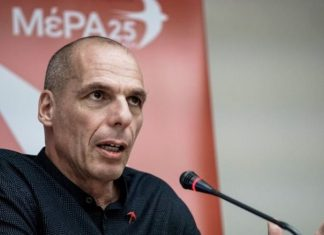 Βουλή: Άγρια κόντρα Βαρουφάκη-Αλεξιάδη